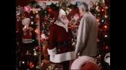 Една различна Коледа част 1 bg audio