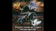 Nightwish - Angels Fall First Превод