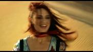 * Арабска * Dania - Rayah Albak
