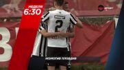 ЦСКА - Локомотив Пловдив на 31 октомври, неделя от 16.30 ч. по DIEMA SPORT
