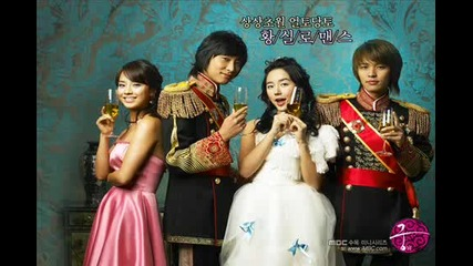 [mp3 Dl] Owl- Stay (goong ost)