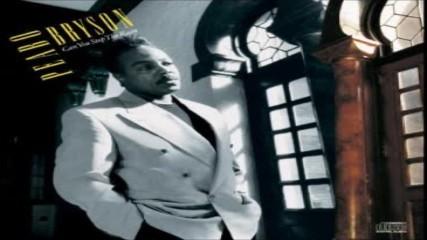 Paebo Bryson - Can You Stop The Rain ( Audio )