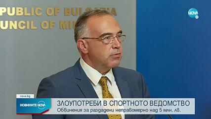 Кутев: Няколко НПО-та, свързани с едно лице, са получавали милиони