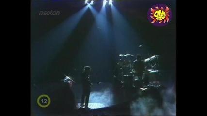 omega live 1982
