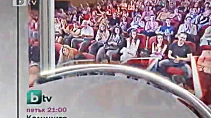 Тази вечер в Комиците очаквайте - btv[via torchbrowser.com] (1).mp4