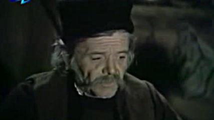 Записки по българските въстания 1976 Епизод - 1