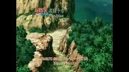 Naruto Shippuden Ep 89 Part 3