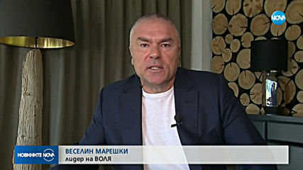 Имената на Милко Калайджиев, Слави Трифонов и президентът се завъртяха в кметската рулетка