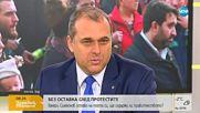 Искрен Веселинов, ВМРО: Компромисите са за държавата