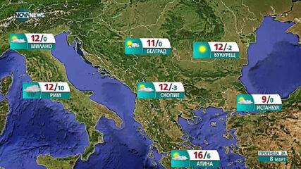 Прогноза за времето на NOVA NEWS (08.03.2021 - 10:00)
