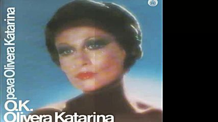 Olivera Katarina - Skriveni pogledi - (Audio 1976)
