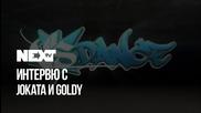 NEXTTV 043: Гости Jokata & Goldy