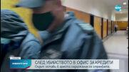 Обвиняемият за стрелбата в офис в Стара Загора остава за постоянно в ареста