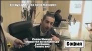 Екскурзии през крив макарон 5 - Господари на ефира (18.11.2014)