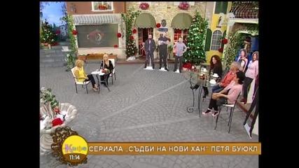 На кафе с Петя Буюклиева (11.12.2014)