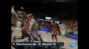 """""""Монтепаски, Реал (М), """"Панатинайкос"""" и """"Макаби"""" дръпнаха с 2:1 победи в Евролигата"""