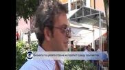 Бизнесът в цялата страна на протест срещу скъпия ток