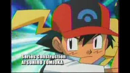 Pokemon Diamond and Pearl - Battle dimension opening
