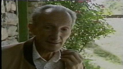 Лукан Савов и внуче