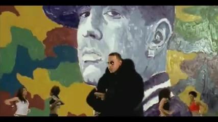 ^^ Ултра Кристално Качество ! ^^ Daddy Yankee - R . O . M . P . E . ( feat . G - Unit ) ( Remix )