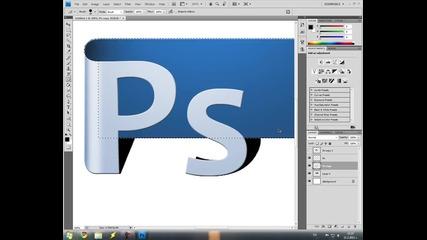 Как да си направим лого на Photoshop със Photoshop