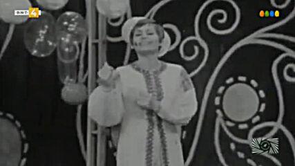 С песните на Лили Иванова - втора част