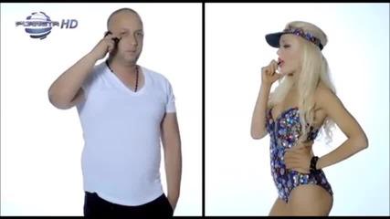 Tedi Aleksandrova ft. Jamaikata - 2013 Kiss Me Baby Oficial Soung