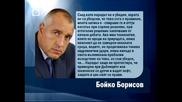 """Правителството отне лиценза на """" Шеврон """" за шистов газ"""