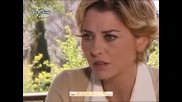 Elveda derken - 5 епизод / 8 част - превод
