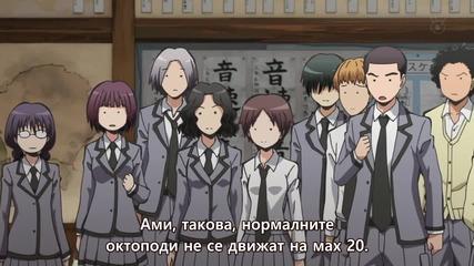 Ansatsu Kyoushitsu - 11 [ Бг Субс ] Върховно Качество