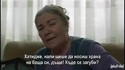 Черни пари и любов 2014 еп.7-2 Бг.суб.с Туба Буюкюстюн и Енгин Акюрек