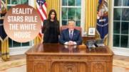 Ким Кардашиан на гости на Доналд Тръмп