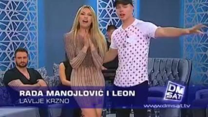 Рада Манойлович и Леон - Лъв (live)