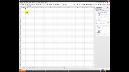 От къде да изтеглим Microsoft Office 2003?
