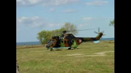 Хеликоптер кугар
