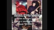 Egoist - Егоист (demo version)