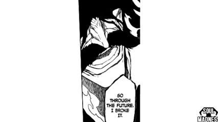 Bleach Manga 678 [ Бг Субтитри ]