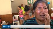 Расте броят на жертвите след изригването на вулкан в Гватемала