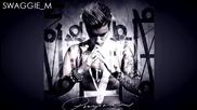 Чуйте! Откъси от всички песни от новия албум на Justin Bieber- Purpose