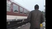 Господари на Ефира - Влак до София ( Смях )