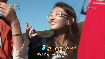 [ Eng sub ] 1 Night 2 Days S2 - Episode 84