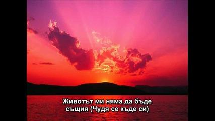 Tim Owens - Starting over Превод Специялно