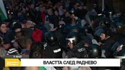 """В """"Здравей, България"""" на 9 май очаквайте"""