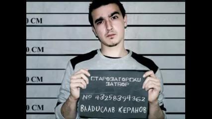 Keranov Proval