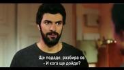 Черни пари и любов - Kara para ask 2014 Сезон2 Eп.23 Част 1-2
