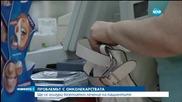 Касата ще договаря допълнителни отстъпки за онколекарствата