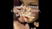 Любовта... Ения ([hq])