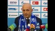 Локомотив Пловдив услужи на Зенит с петима играчи