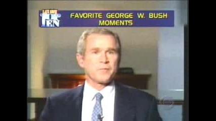 Най - Великите Моменти На Джордж Буш