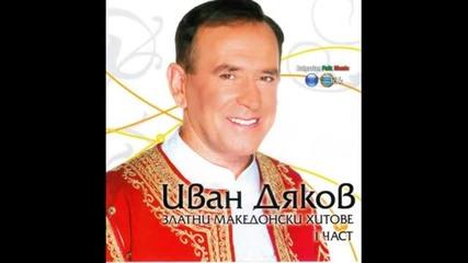Иван Дяков - Златни Македонски Хитове (2009)
